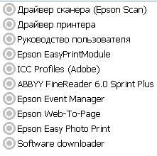 скачать драйвер для принтера epson styles tx 117